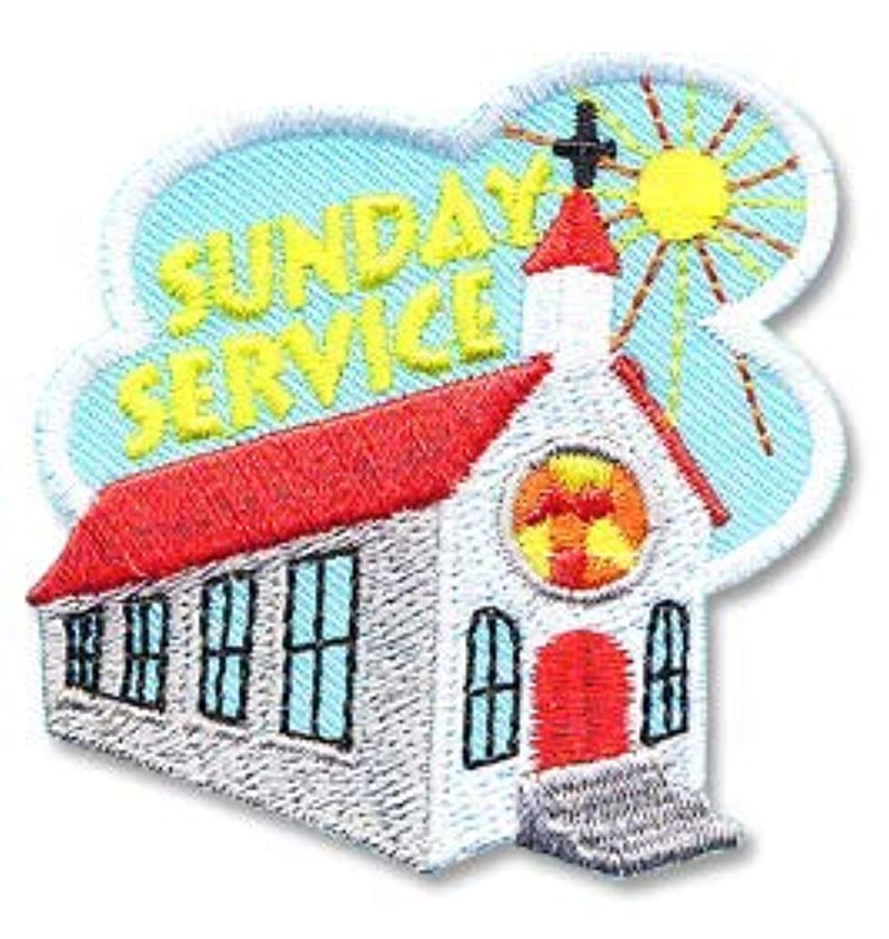 Cub Girl Boy SUNDAY SERVICE Embroidered Iron-On Fun Patch Crests Badge Scout Guides kgg5737860
