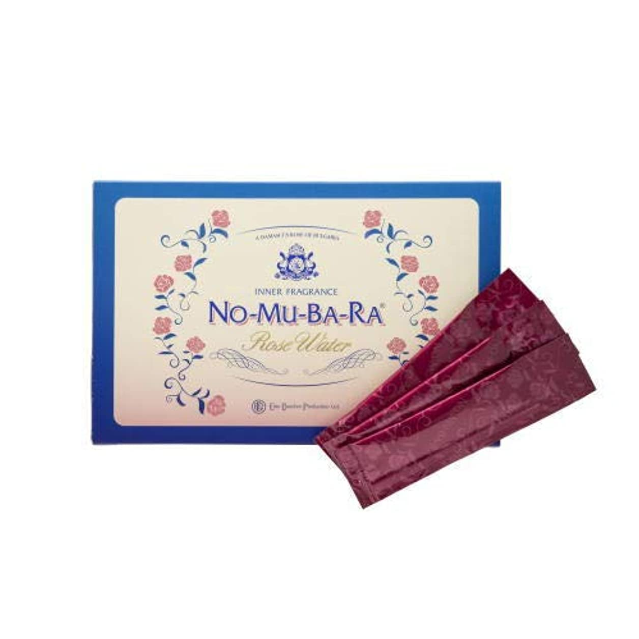 オーガニックコンベンション王位NO-MU-BA-RA NO-MU-BA-RA(ノムバラ)(35包入)×2箱【モンドセレクション受賞】