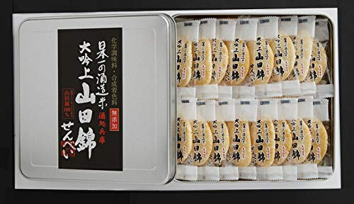 【正月料理】山田錦せんべい缶・塩  45枚 常温 ムソー