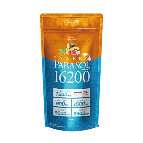 fine base インナーパラソル16200 美容対策 ニュートロックスサン 日本製 60粒30日分