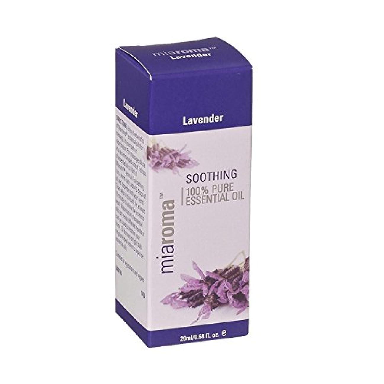に話す静かにプロトタイプMiaroma Lavender Pure Essential Oil (Pack of 2) - Miaromaのラベンダーの純粋なエッセンシャルオイル (x2) [並行輸入品]