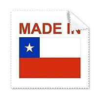 Made in Chile カントリーラブメガネクロスクリーニングクロス電話スクリーンクリーナー 5点ギフト