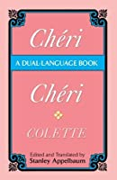 Cheri (Dual-Language) (Dover Dual Language French) (English and French Edition) by Colette(2001-06-13)