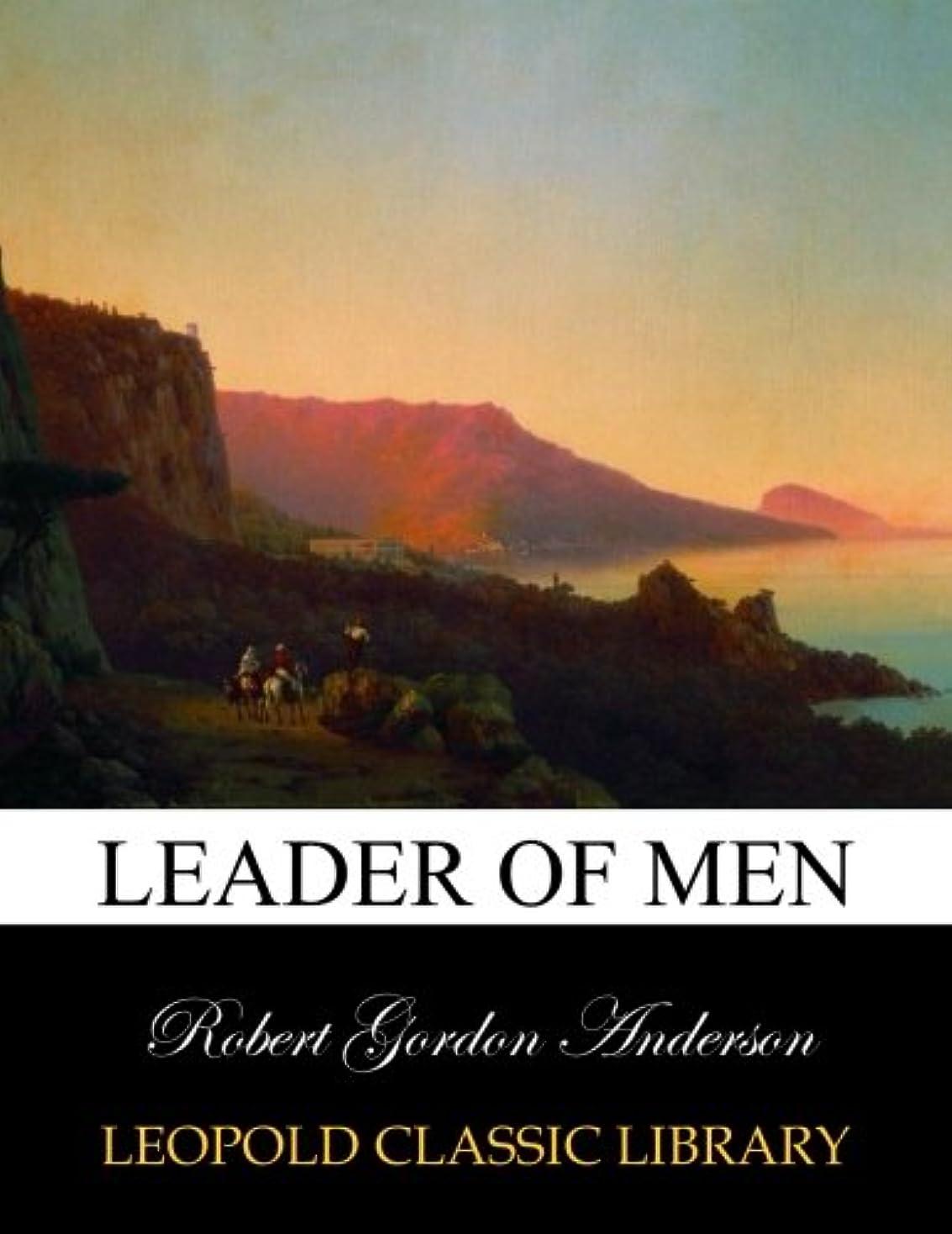 拡張自分の力ですべてをする流産Leader of men