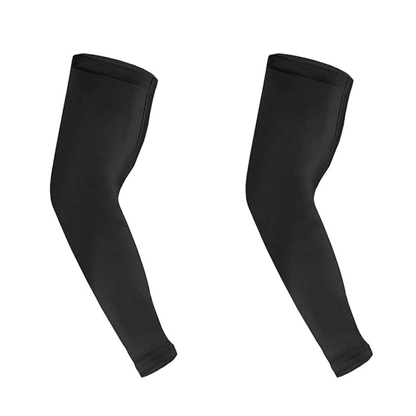 民間人郵便番号プロフィールHEALIFTY 男性用スポーツアームスリーブ肘袖ロング肘サポートスリーブM 2本(ブラック)
