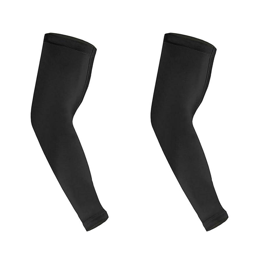 歌う第ピジンHEALIFTY 男性用スポーツアームスリーブ肘袖ロング肘サポートスリーブM 2本(ブラック)