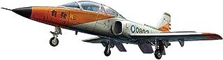 フリーダムモデルキット 1/48 台湾空軍 AT-3 自強(ツチャン) 複座型練習機 原型機/初期型 初回生産版 プラモデル FRE18018