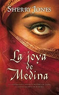 軽量 La joya de Medina / The Jewel of Medina(Bolsillo Zeta Edicion Limitada)