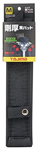 『タジマ(Tajima) 安全帯 肩パットGA Mサイズ KPGAM [落下防止 電気工事 高所での安全作業]』の1枚目の画像