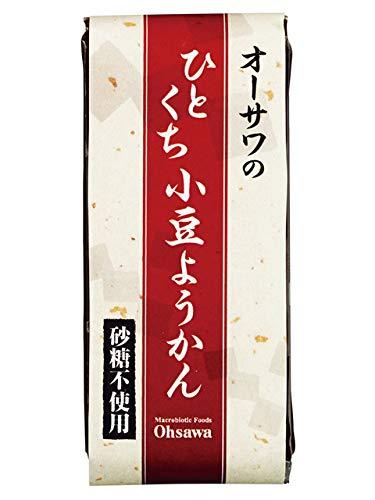 オーサワのひとくち小豆ようかん ※北海道産小豆100%使用※砂糖不使用 上品な小豆の風味とすっきりとした甘み