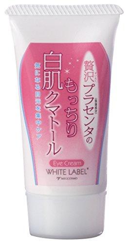 ホワイトラベル贅沢プラセンタのもっちり白肌クマトール