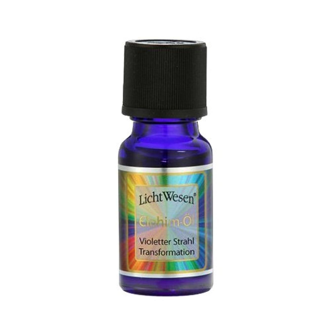 笑い頭採用リヒトヴェーゼン No.61 エロヒム天使 紫の光 エネルギーオイル 10ml