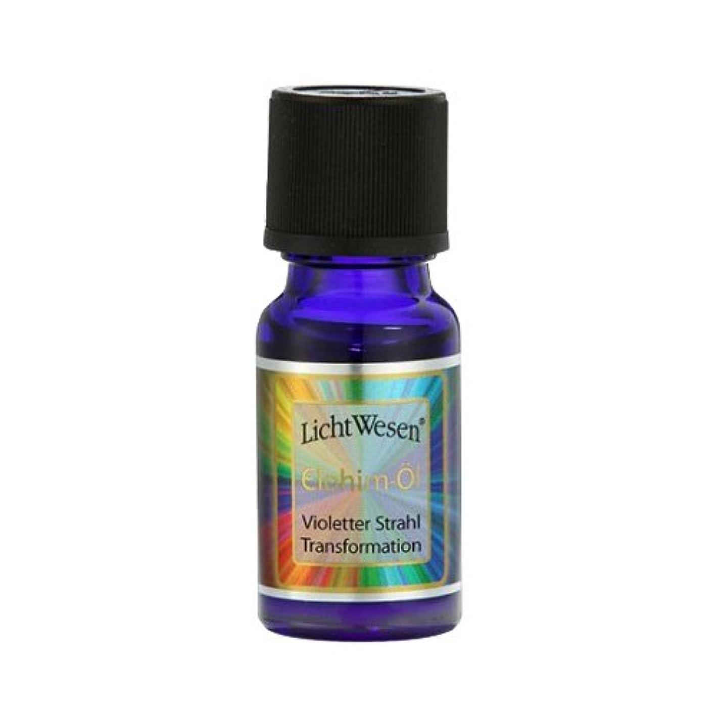 器具けがをする天気リヒトヴェーゼン No.61 エロヒム天使 紫の光 エネルギーオイル 10ml