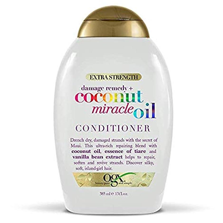 ショルダー受粉する鬼ごっこOgx Conditioner Coconut Miracle Oil Extra Strength 13oz OGX ココナッツミラクルオイル エクストラストレングス コンディショナー 385ml [並行輸入品]