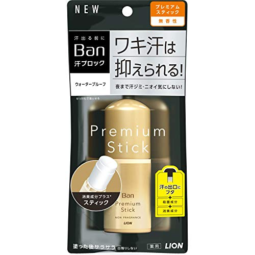 Ban(バン) 【医薬部外品】汗ブロックスティック プレミアムゴールドラベル 無香性 20g