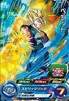 スーパードラゴンボールヒーローズ/PUMS-19 ベジット【箔あり】