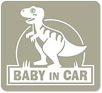 imoninn BABY in car ステッカー 【マグネットタイプ】 No.71 ティラノサウルスさん (グレー色)