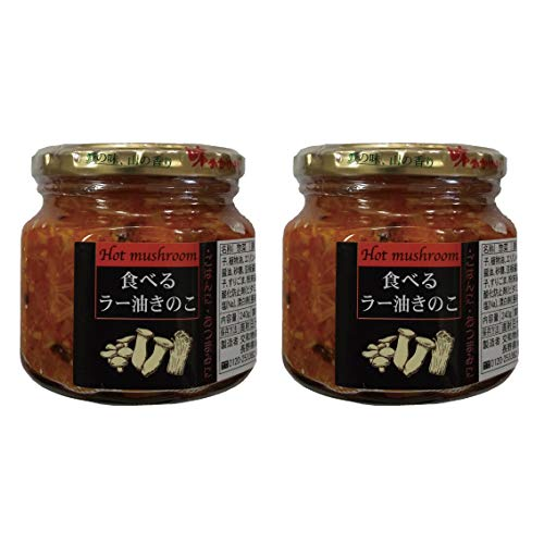 ラー油きのこ 2本組 おかず 惣菜 つまみ ヒルナンデス AKOMEYA TOKYO ごはんのお供 TOP10 王様のブランチ ランキング 9位