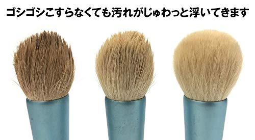 メイクブラシクリーナー「熊野筆リセッター(専用カップ付き)」標準サイズ版