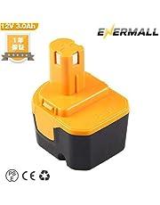 Enermall リョービ RYOBI 12vバッテリー B-1203F2 B-1203M1 3000mAh 互換品 高品質 長期1年間保証付き