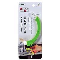 アズマ 『隅々まで洗える』 蛇口まわりブラシ グリーン KK673G