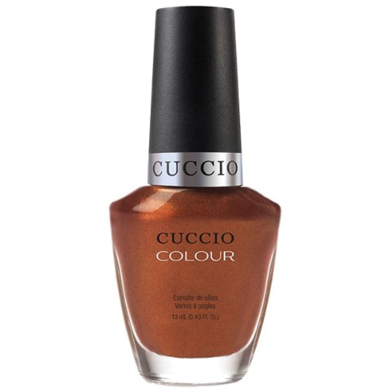 厚いペンス好意Cuccio Colour Gloss Lacquer - Can Never Say Mumbai - 0.43oz / 13ml