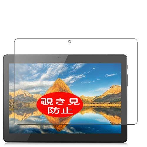 VacFun Anti Espia Protector de Pantalla, compatible con Excelvan Tablet 10.1' M10K6, Screen Protector Filtro de Privacidad Protectora(Not Cristal Templado) NEW Version