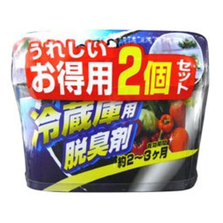ウエ?ルコ 炭の冷蔵庫用脱臭剤2P 消臭剤 冷蔵庫?冷凍庫用 うれしいお徳用2個セット×20点セット (4995860511970)
