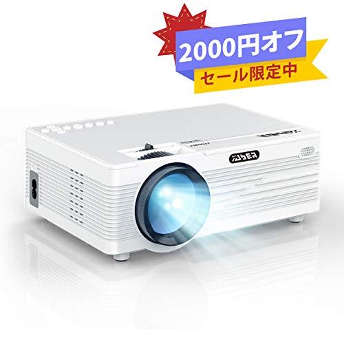 YABER プロジェクター小型 4000lm 1920×1080最大解像度 1080P対応 HDMIケーブル付属 天井吊り可能 説明書付き 初心者も適応