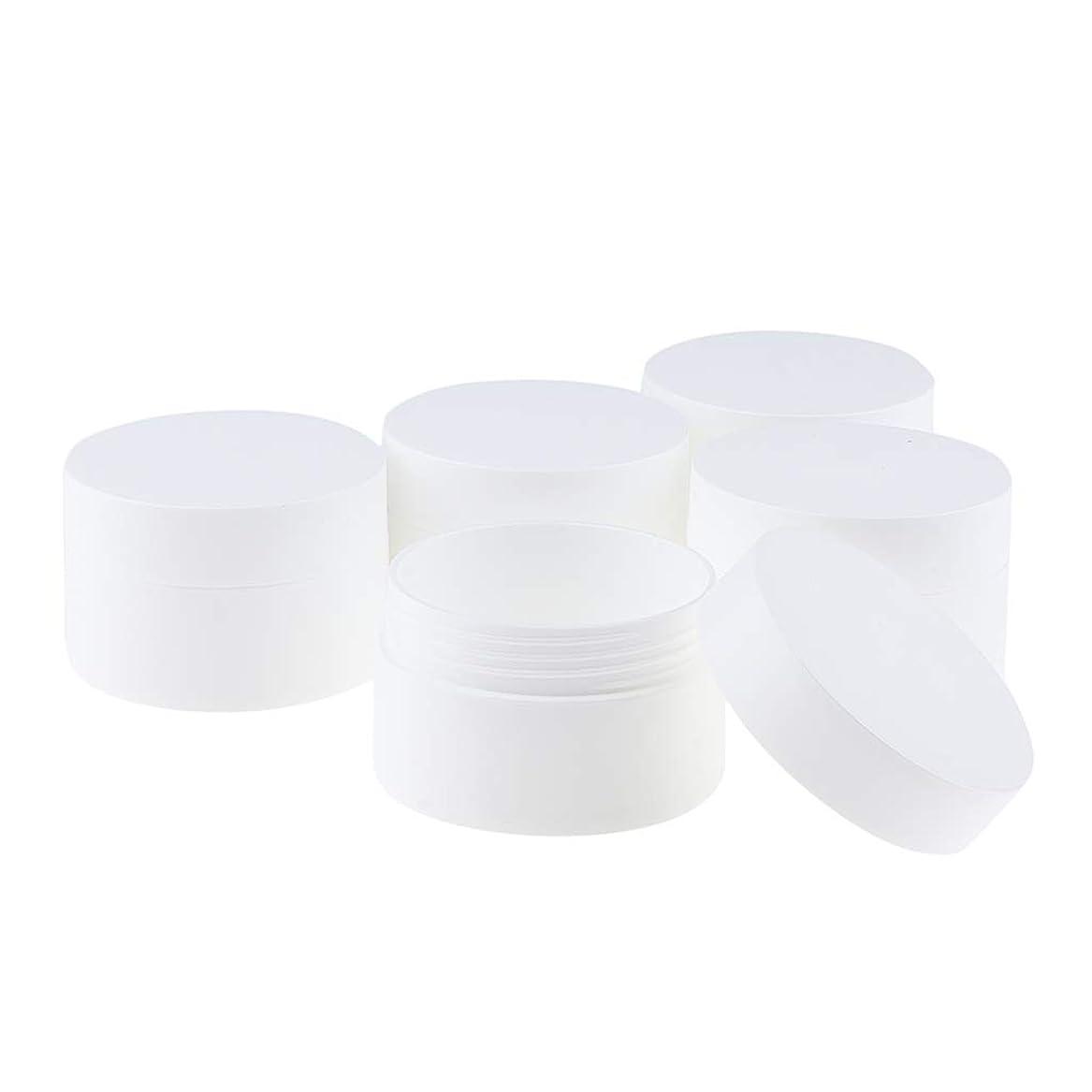 エキサイティング症候群周波数P Prettyia 5個 化粧品ポット クリームジャー 旅行用 ローション コスメ 詰替え容器 3サイズ選べ - 50g