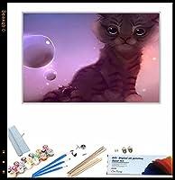 {DIYフォトフレーム} DIY油絵、 かわいい猫の動物 によるペイント 大人・子供・初心者用 アクリルペイント 数字による絵画 絵画 キット 大人 子供 アートクラフト 自宅 壁 装飾 30x40cm