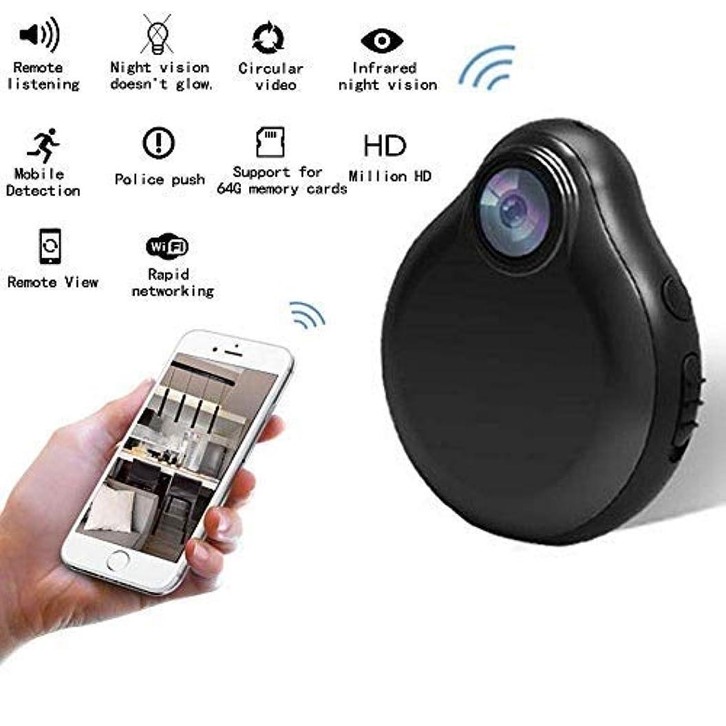 郡城シャー監視カメラ 1080 pのwifi ipカメラ150度広角ワイヤレスリモートモニタリングサポートhdナイトビジョン動き検出機能内蔵大容量バッテリー 監視カメラ wifi