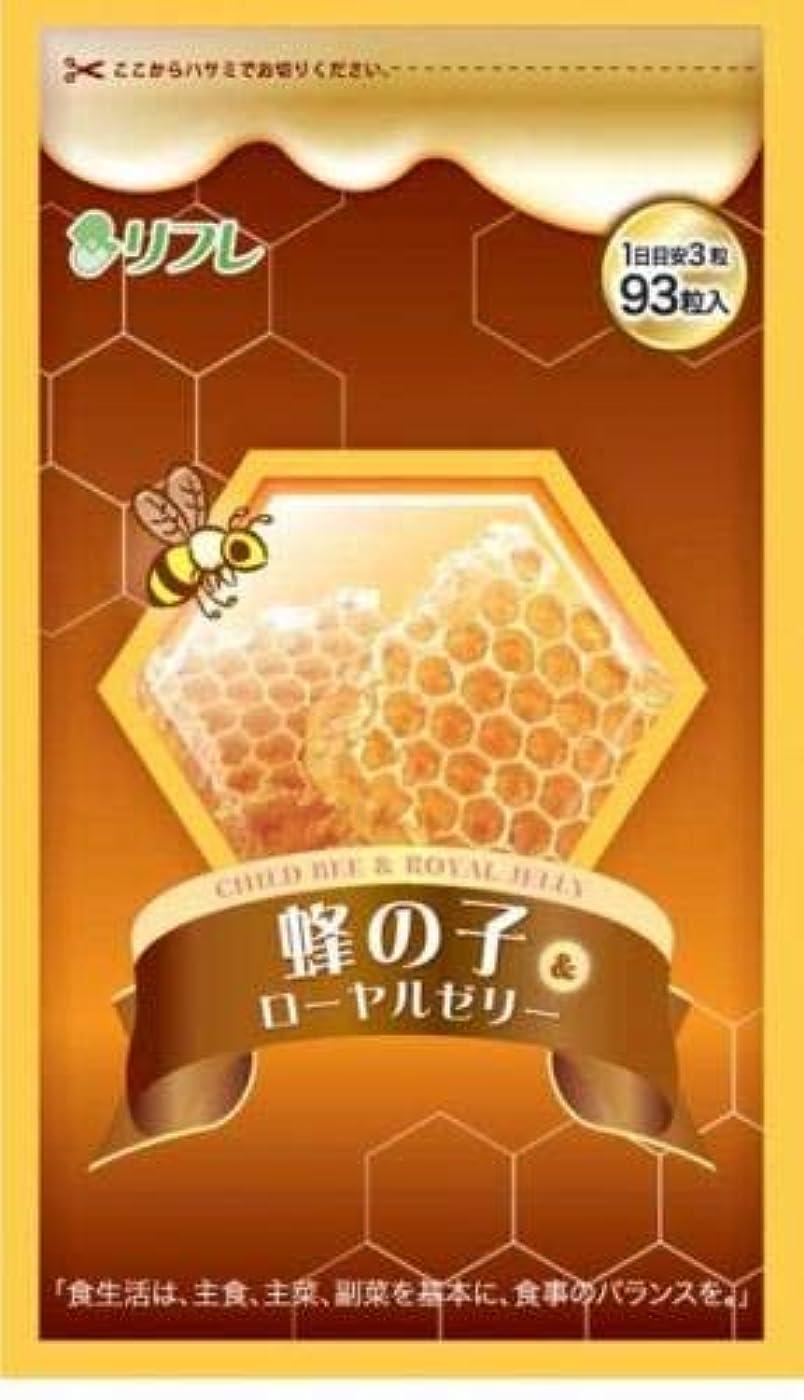 表現コーンウォール高さ蜂の子&ローヤルゼリー 93粒(約1ヶ月分)