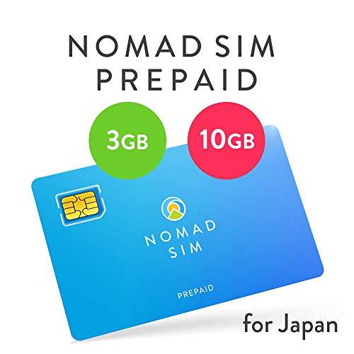 Nomad SIM Prepaid for Japan 3GB 90day|日本全国で使えるプリペイドSIM