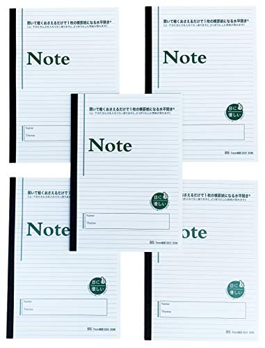 中村印刷所 水平開きノート B5 目に優しいノート 横罫7mm 30枚 5冊セット