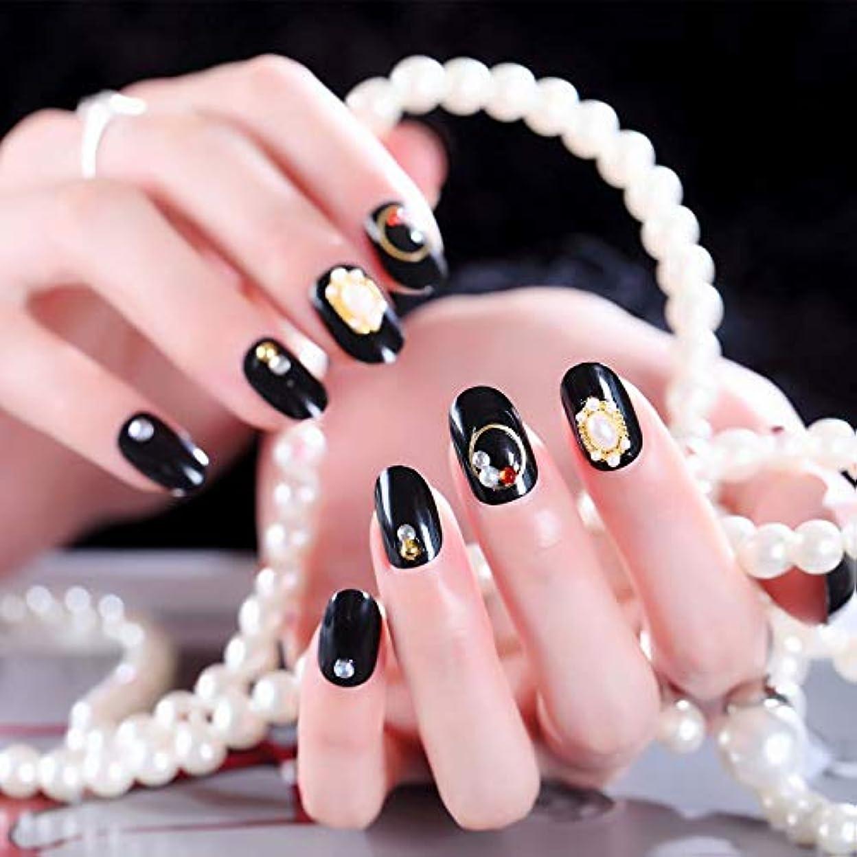 魅惑するステーキコメント花嫁ネイル ヌードカラー3Dネイルチップ 原宿 和風 夢幻 手作りネイルチップ 可愛い 優雅ネイル 結婚式、写真を撮る、パーティー、二次会などに メタルリング 真珠 装飾 24枚入 (ブラック)