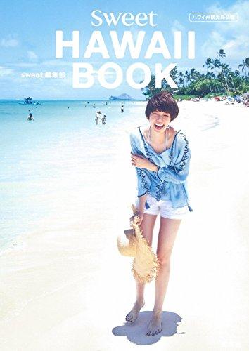 sweet HAWAII BOOK
