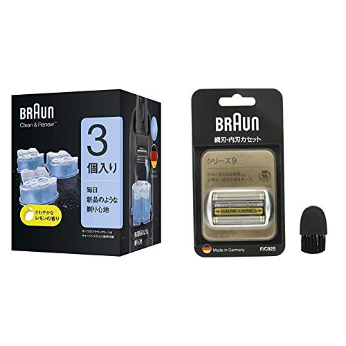 [Set Purchase] [99.9% Disinfection] Brown Alcohol Cleaning Solution (3 Pack), For Men's Shaver, CCR3 CR [Genuine] & [Released in 2020 / Genuine Product] Shaver Replacement Blade Series 9 F/C92S-b Silver (Glossy Design), Brush Included