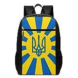 Lawenp Mochilas Unisex Mochila Escolar de 17 Pulgadas Mochila Informal Mochila para portátil Ucraniano