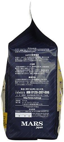 ニュートロナチュラルチョイスキャットフード穀物フリーアダルトダック2kg