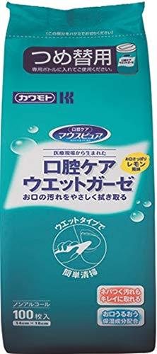 川本産業 カワモト マウスピュア 口腔ケアウエットガーゼ お口さっぱりレモン風味 つめ替用 100枚入