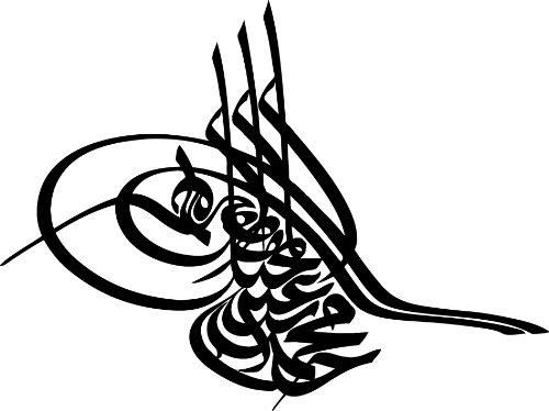 Autoaufkleber Osmanli Tugrasi Tugra - Autosticker Tattoo 370 mm x 280mm- weiß- abweichenden Farbwunsch bitte an info@folien4u.eu