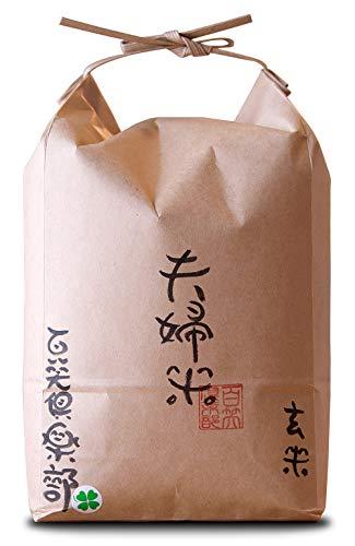 玄米 無農薬 無化学肥料 ヒノヒカリ 2kg 夫婦米 福岡県産 【田中大輔 栽培米】
