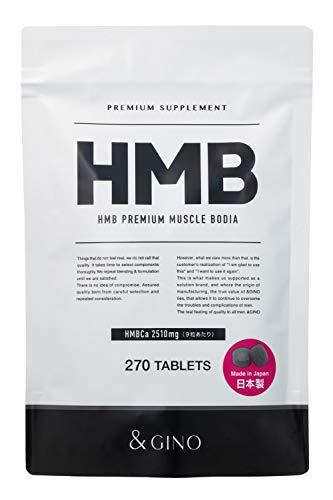 &GINO HMB プレミアムマッスル ボディア 270粒 HMB+5大ビルドアップ成分+22種類もの厳選サポート成分を高配...