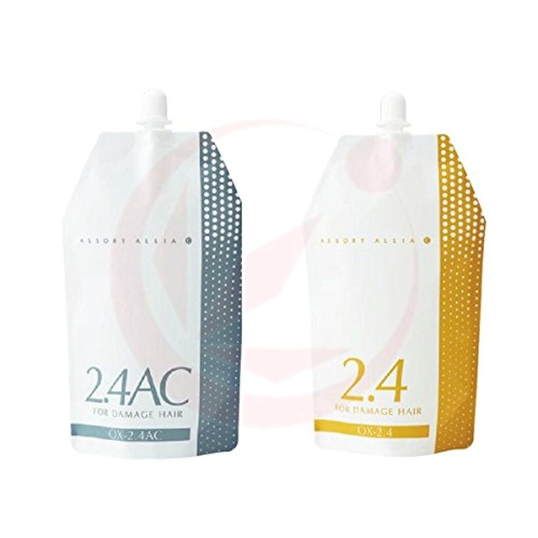 さびたうんざりひばりデミ アソートアリア OX(オキシ) 1000ml (カラー2剤) OX-2.4AC