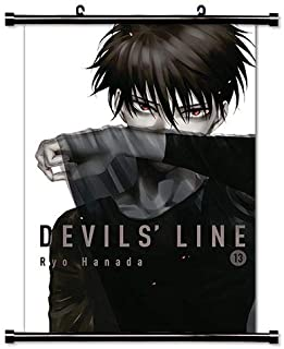 Devil's Line Anime Fabric Wall Scroll Poster (16x22) Inches [A] Devil's Line-6