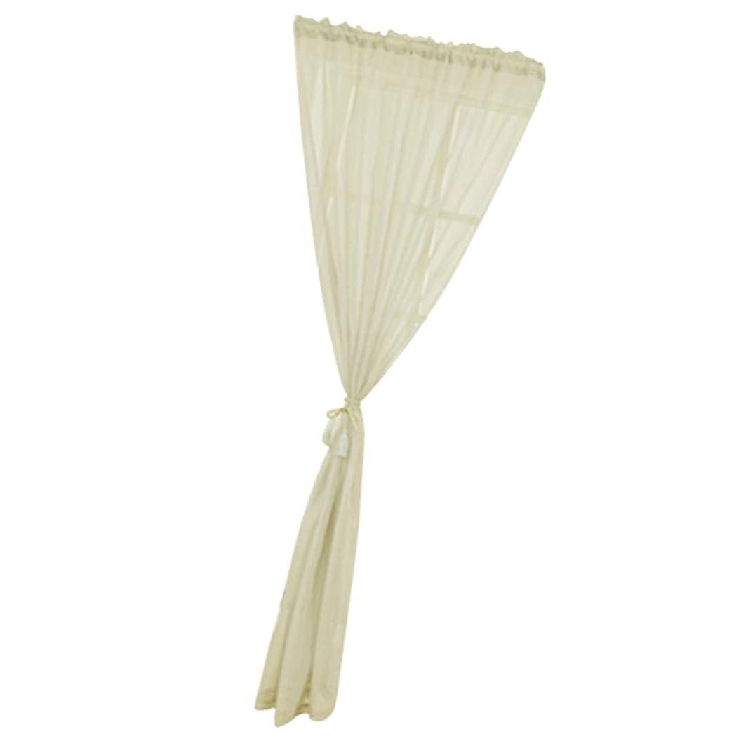 送った予見する一P Prettyia カーテン 遮光 フレンチドアカーテン ドアカーテン 目隠し通気性 装飾 垂れ布 薄手 全7色2サイズ - ベージュ, 約132x240cm