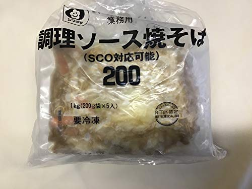 シマダヤ 業務用 調理焼きそば(200g×5食)