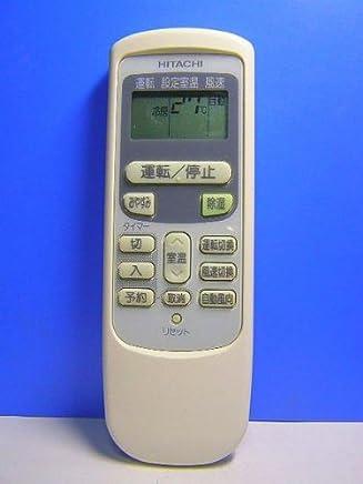 日立 エアコンリモコン RAR-2Q1
