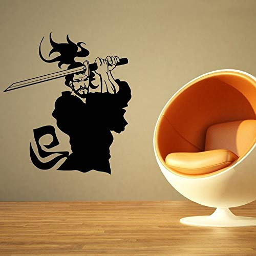 Ofomox Kendo Pegatina Samurai calcomanía Cartel Vinilo Arte Pared Pegatina Hoja Espada Decorativa Pared Pegatina Kendo pegatina48X54CM